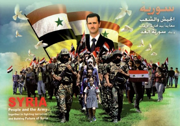 syria-people-and-army-20121006